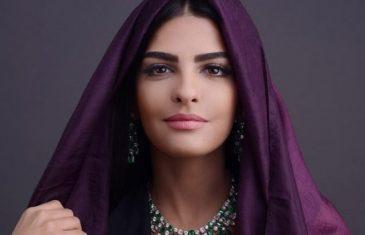 Znate li ko je lijepa i (pre)liberalna princeza Ameera Al-Taweel: Ruši sve stereotipe o ženama na Bliskom istoku